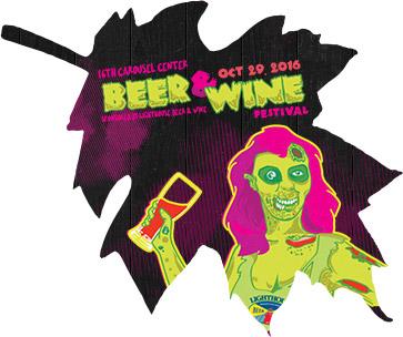 lighhouse-beer-wine-festival-sponsor